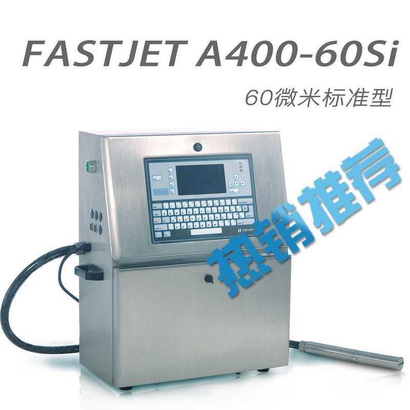 华仕捷 FASTJET A400-60Si