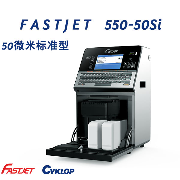 华仕捷 FASTJET F550-50Si