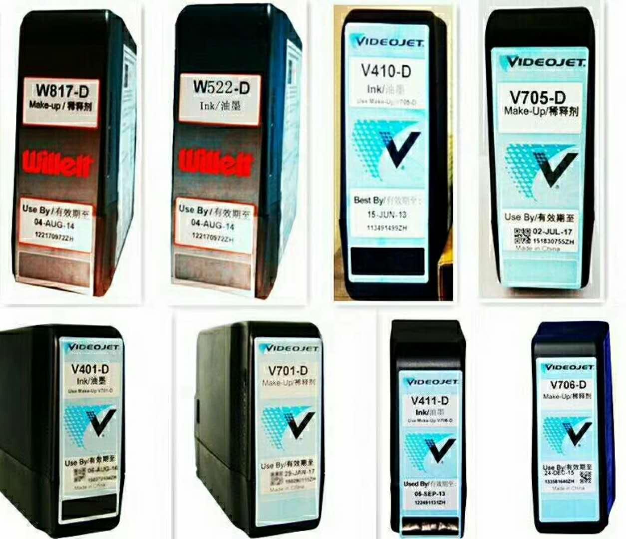 VIDEOJET小字符喷码机专用墨水V411-D油墨、稀释剂V706-D