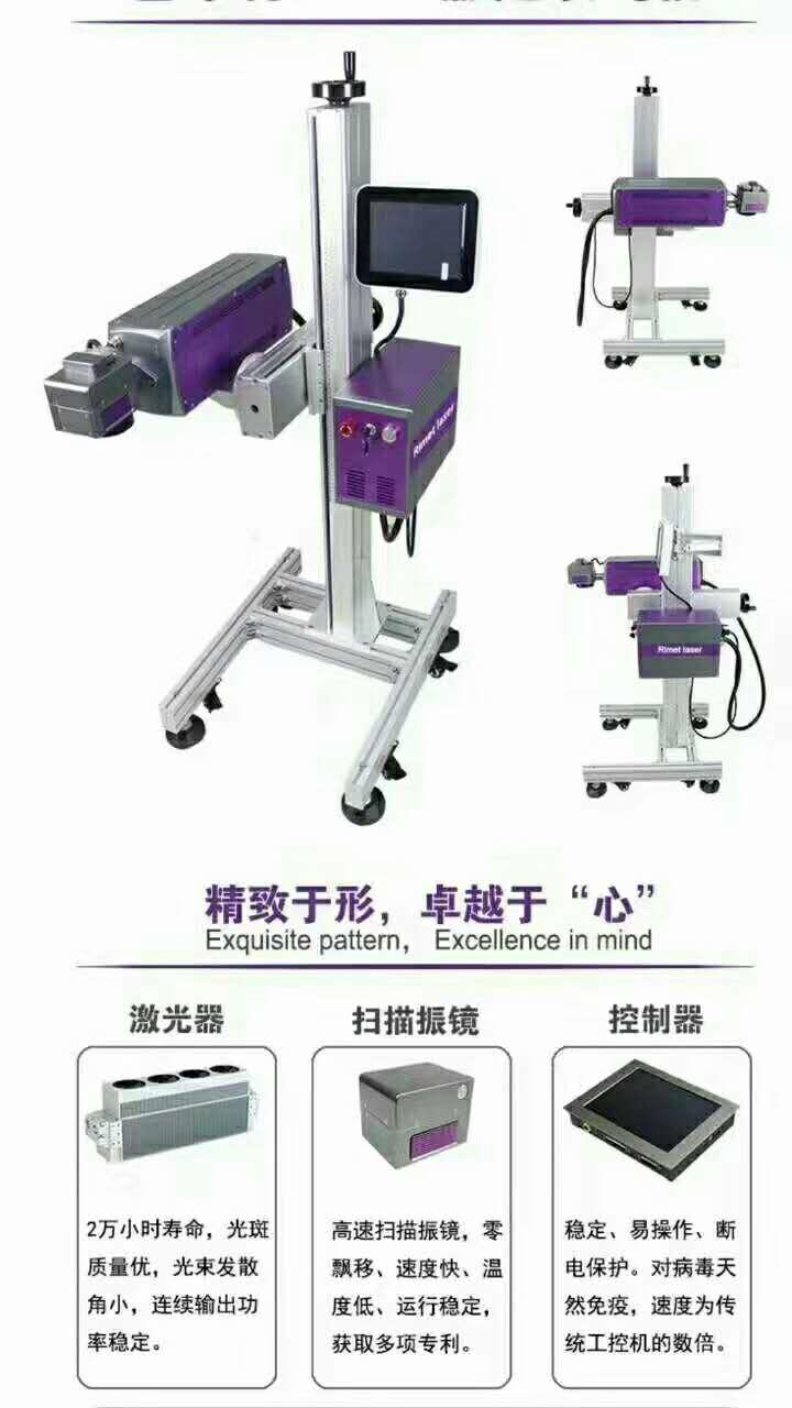 YS-F10W光纤激光打标机
